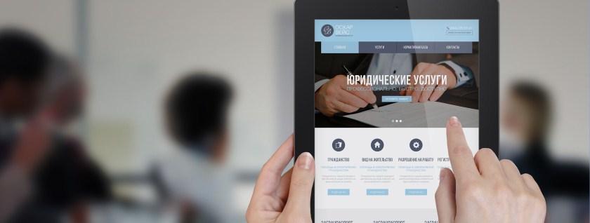 Создание сайта визитки киев