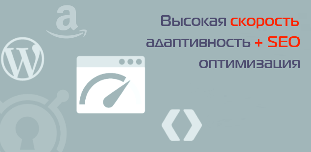 SEO оптимизация сайтов Киев