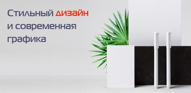 Заказать сайт в Киеве