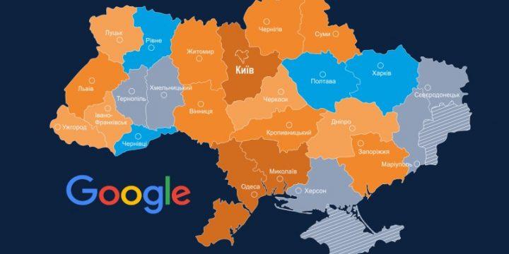 Рейтинг сайтов Украины, сентябрь 2018