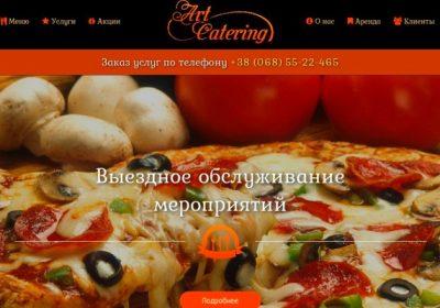 Стильный дизайн сайта «Art Catering»
