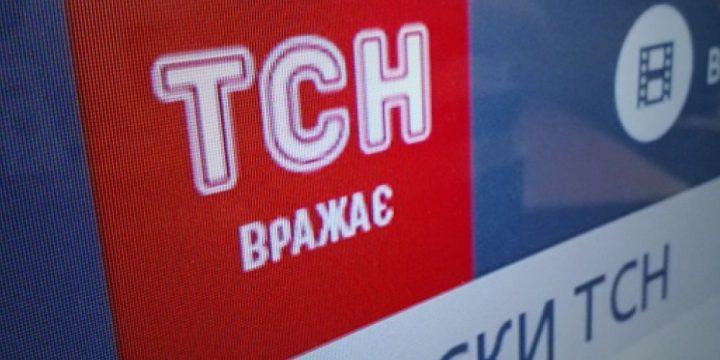 Что читают Украинцы – ТОП 90 Новостных сайтов