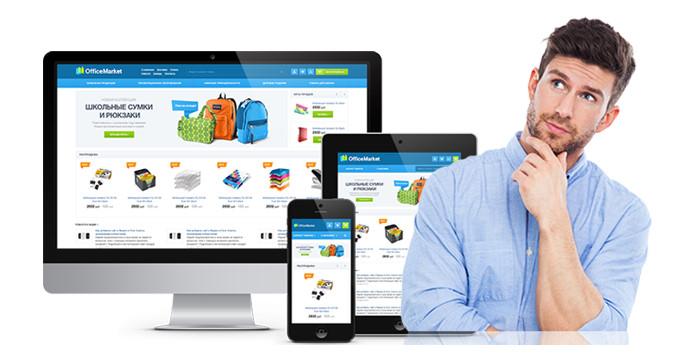Заказать интернет-магазин в Киеве