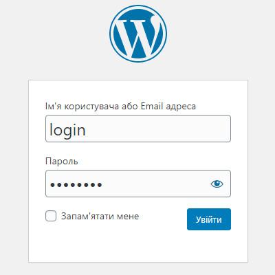 Login WordPress Form