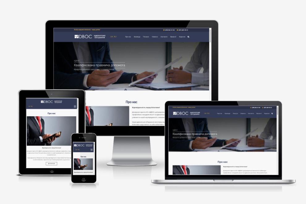 Разработка сайта адвокатской компании