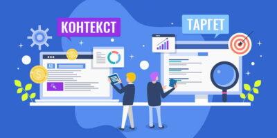 Эффективные способы Интернет Рекламы
