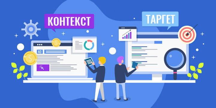 Эффективные способы Интернет Рекламы 2021